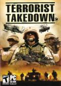 Terrorist Takedown Spec Ops PC Shooter Game New Box XP 187124000038